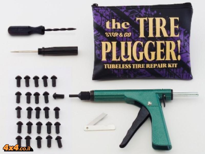 ערכת תיקון פנצ'ר מקצועית - STOP & GO אקדח