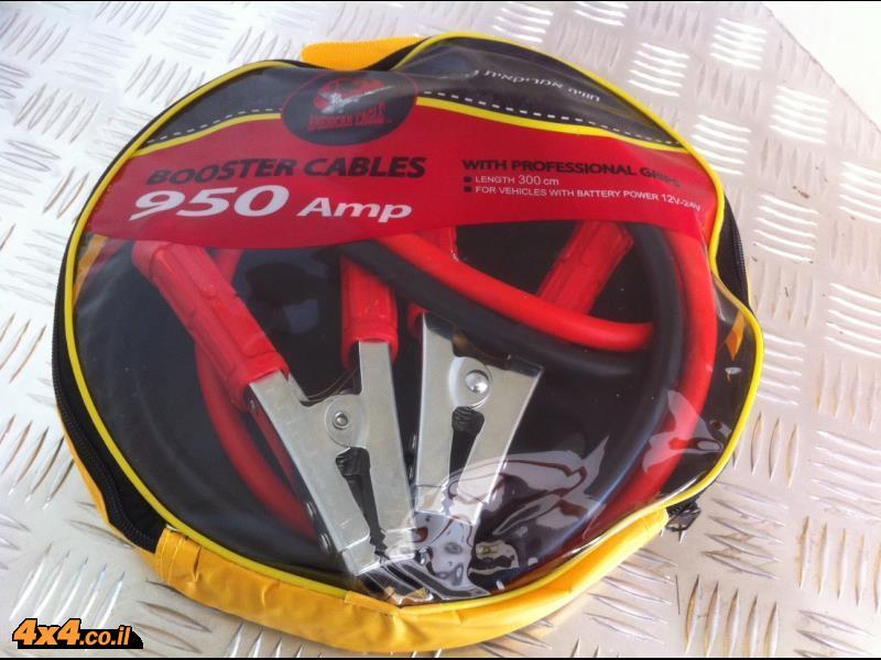 כבלים מקצועיים להתנעה - 950 אמפר