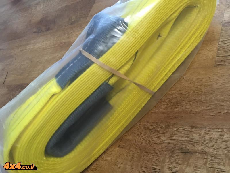 רצועת גרירה תקנית - צהובה באורך 9 מטר