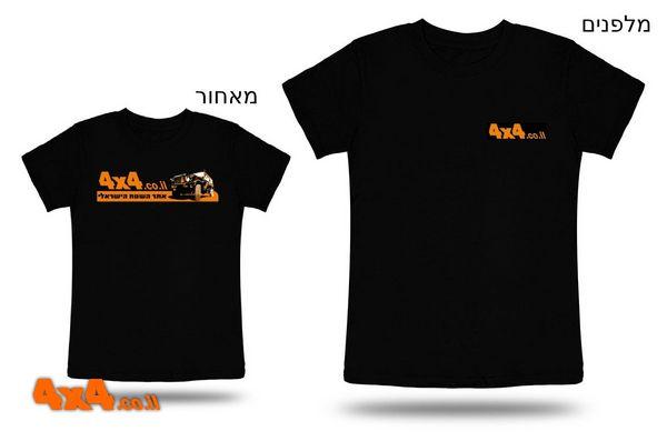 חולצה של אתר השטח הישראלי
