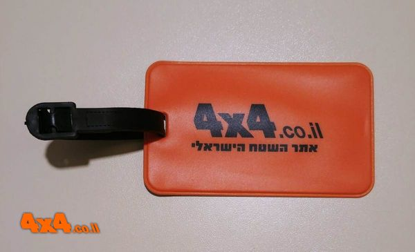 הצטרפות למועדון החברים של אתר השטח הישראלי