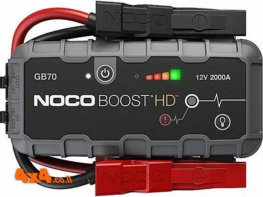 בוסטר התנעה NOCO GB70