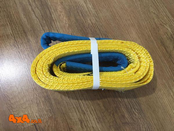 רצועת ריסון / גרירה תקנית - צהובה באורך 3 מטר