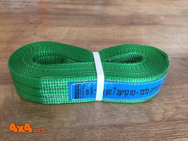 רצועת גרירה תקנית - ירוקה באורך 9 מטר