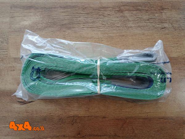 רצועת ריסון/גרירה תקנית - ירוקה באורך 3 מטר
